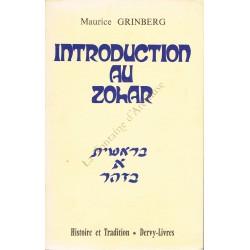 Introduction au Zohar