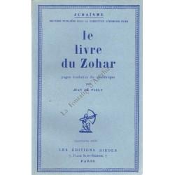 Le Livre du Zohar. Pages...